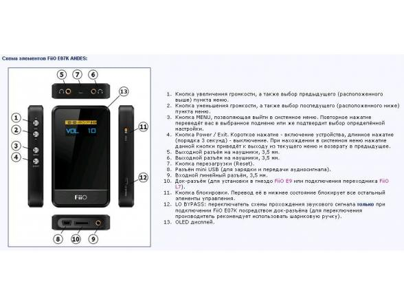 Усилитель для  наушников Fiio E07K ANDES