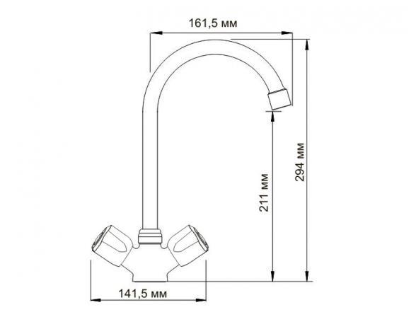 Смеситель для кухни WasserKRAFT Amper 2907
