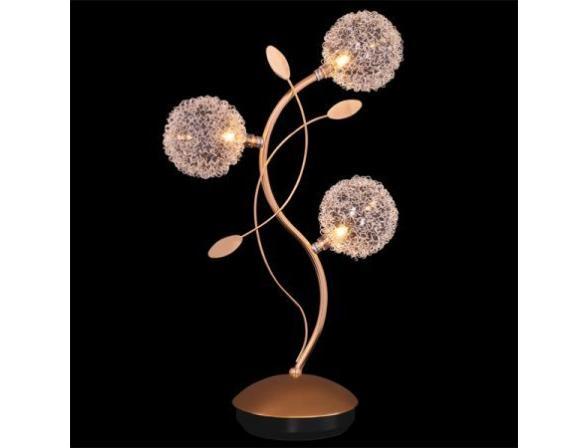 Настольная лампа Halogen 4800/3 золото