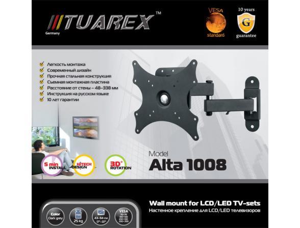 Кронштейн TUAREX ALTA-1008