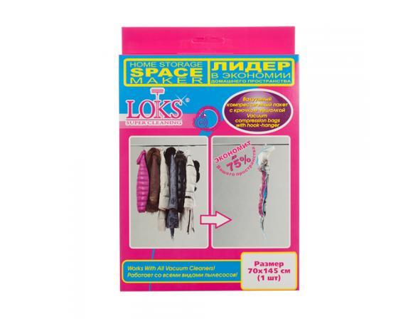 Пакет вакуумный на вешалке LOKS LONG 70*145