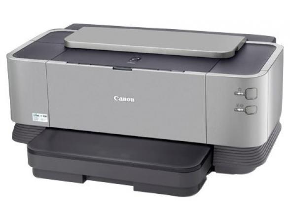 Принтер струйный Canon PIXMA iX7000