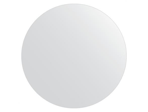 Зеркало EVOFORM Primary (50 см) BY 0039