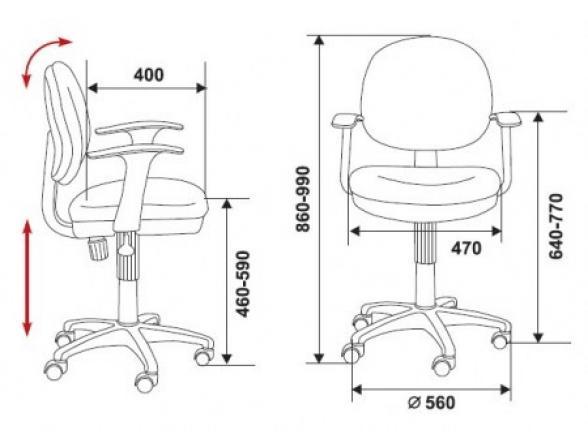 Кресло BURO CH-W356AXSN/15-44