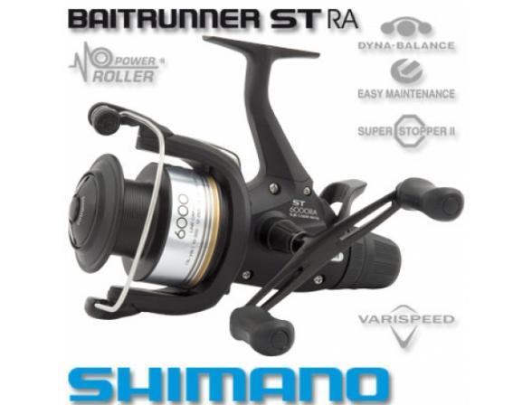 Катушка с байтраннером Shimano BAITRUNNER ST 10000 RA