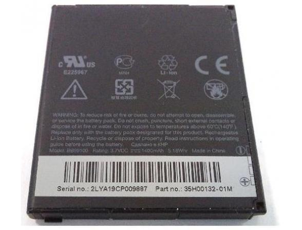 Аккумулятор HTC Desire BA S410