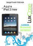 Защитная пленка для планшетов Lux Case Apple iPad 2/3/4 Front Карбон (черный)