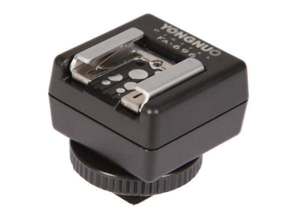 Адаптер на горячий башмак Yongnuo fa-696 для Nikon