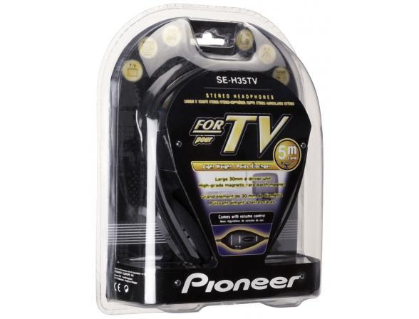 Наушники Pioneer SE-H35TV