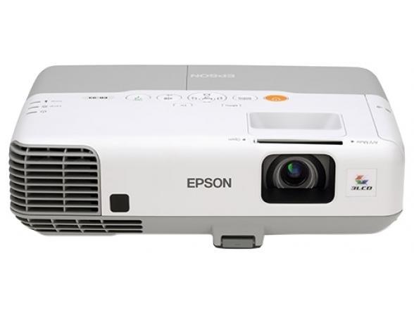 Проектор Epson EB-925V11H389040