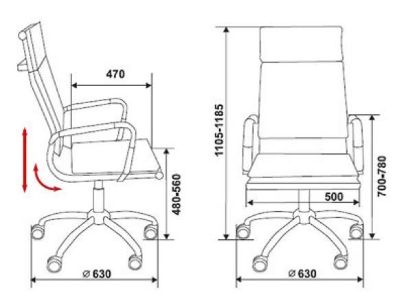 Кресло BURO CH-993/red