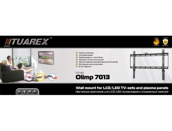Кронштейн TUAREX OLIMP-7013
