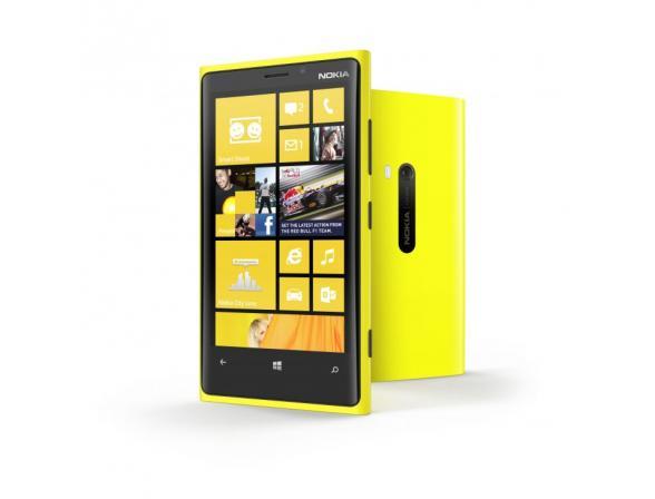 Смартфон Nokia Lumia 920 Yellow