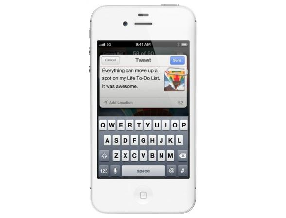 Коммуникатор Apple iPhone 4S 16Gb White