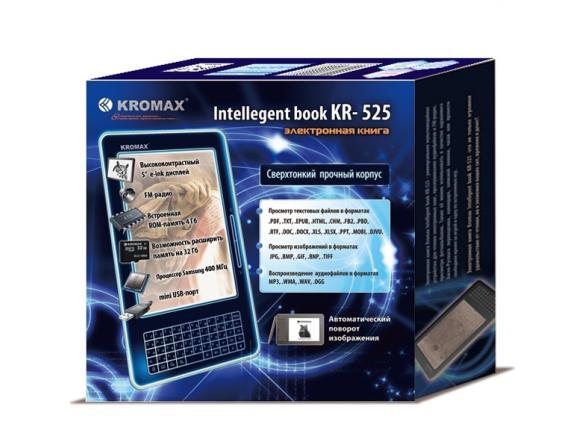 Электронная книга KROMAX Intelligent book KR-525