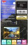 Защитная плёнка Kenko для Nikon D7000