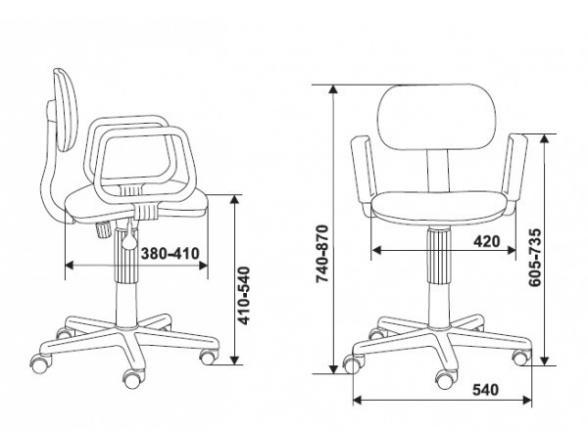 Кресло с подлокотниками BURO Ch-201AXN/Bl&Blue