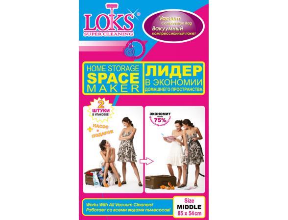 Набор вакуумных пакетов + насос LOKS LP-06 MIDDLE