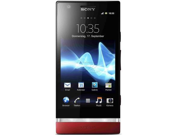 Смартфон Sony LT22i  Xperia P Red