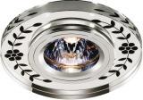 Светильник встраиваемый Novotech 369541