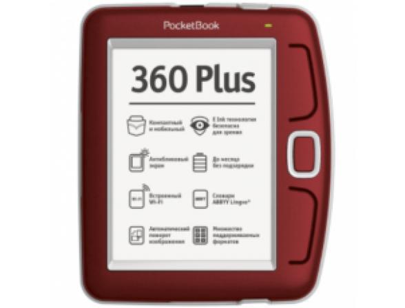 Электронная книга PocketBook 512 (360 Plus) Dark Red