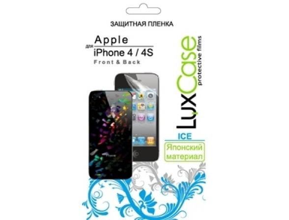 Защитная пленка Lux Case для Apple iPhone 4 (Front&Back), Суперпрозрачная & Jazz