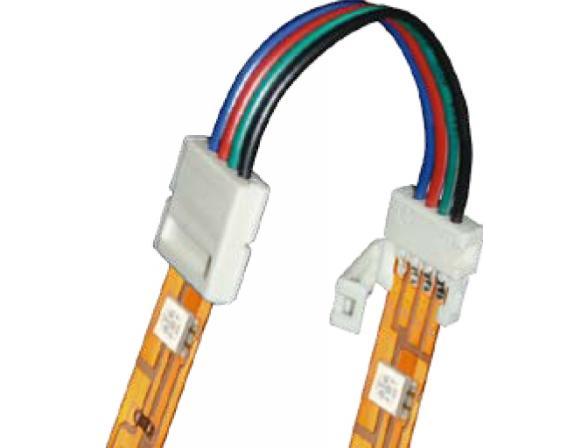 Коннектор Uniel UCX-SS4/B20-RGB WHITE 020 POLYBAG