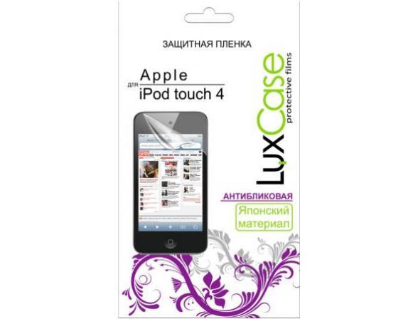 Защитная пленка Lux Case Apple iPod touch 4