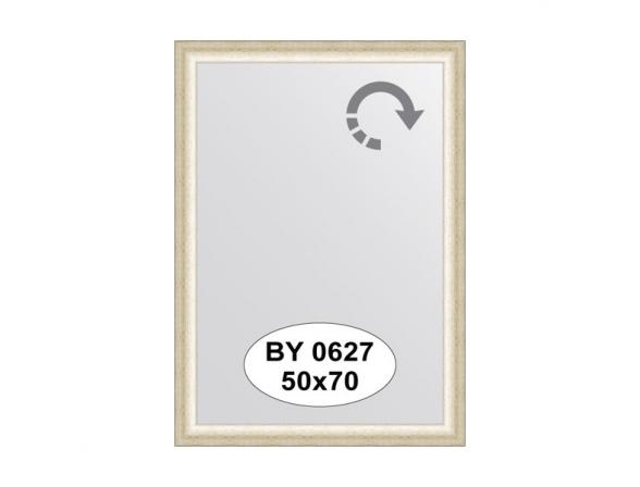 Зеркало в багетной раме EVOFORM старое серебро (50х70 см) BY 0627
