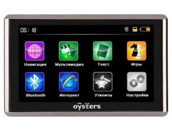 GPS-навигатор Oysters Bronze 3000
