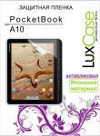 Защитная плёнка LuxCase PocketBook A10, Антибликовая