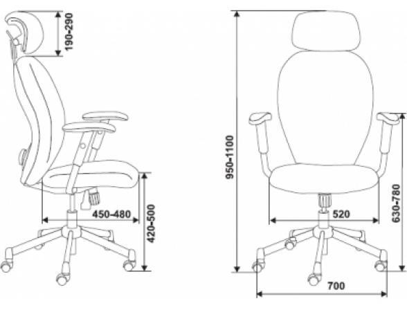 Кресло с подголовником BURO CH-593ASX/G