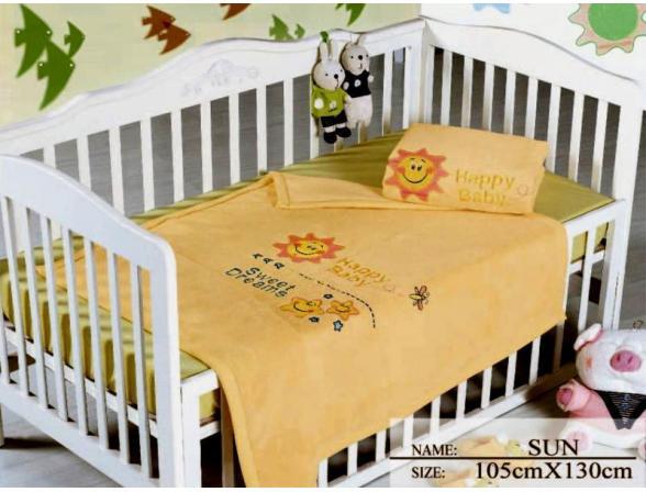Плед для новорожденных ARYA Sun