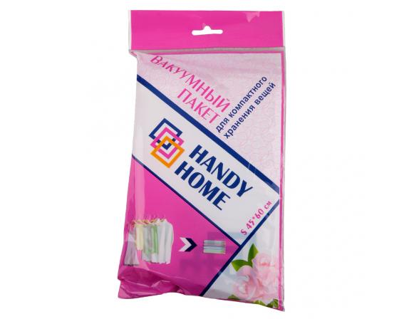 Пакет вакуумный Handy Home аромат розы XL