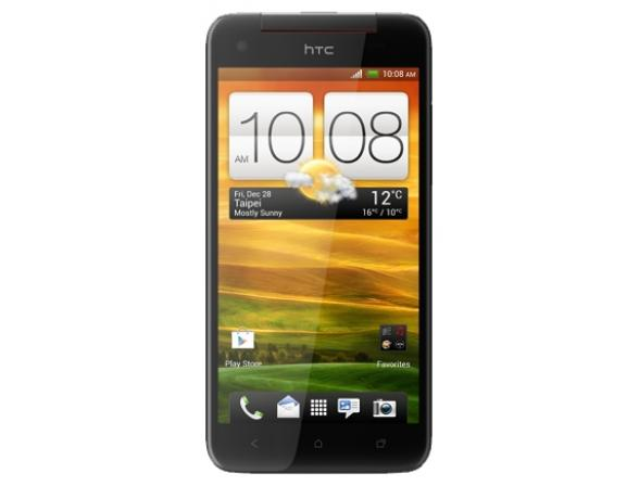 Коммуникатор HTC Butterfly black