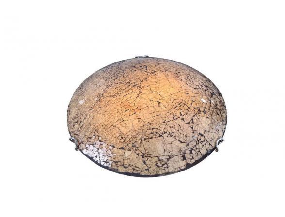 Светильник настенно-потолочный ARTELAMP A7130PL-2BZ