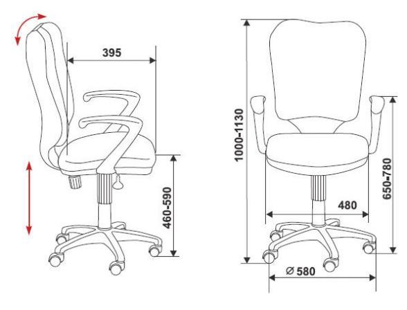Кресло BURO CH-540AXSN/26291