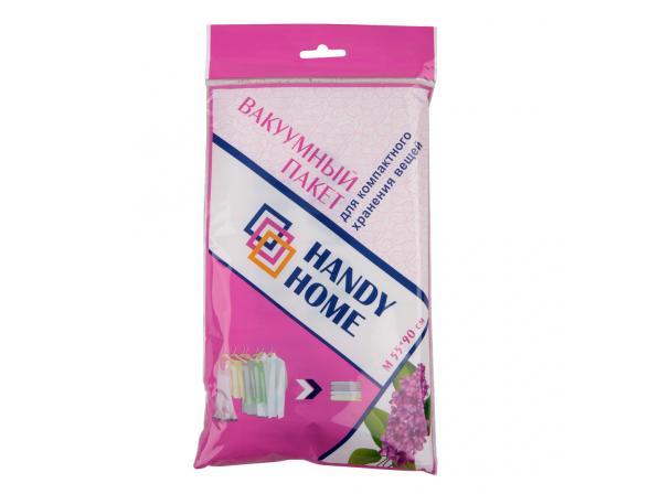 Пакет вакуумный Handy Home аромат сирени M
