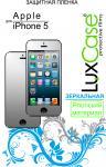 Защитная пленка для смартфонов Lux Case Apple iPhone 5/5S/5C  Зеркальная