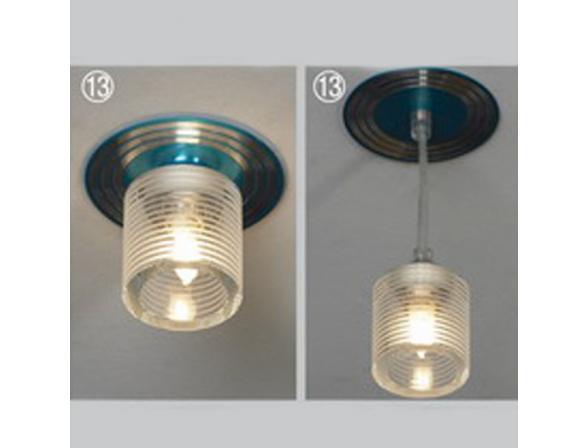 Светильник встраиваемый Lussole LSF-0850-01