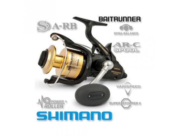 Катушка с байтраннером Shimano BAITRUNNER 4000 D