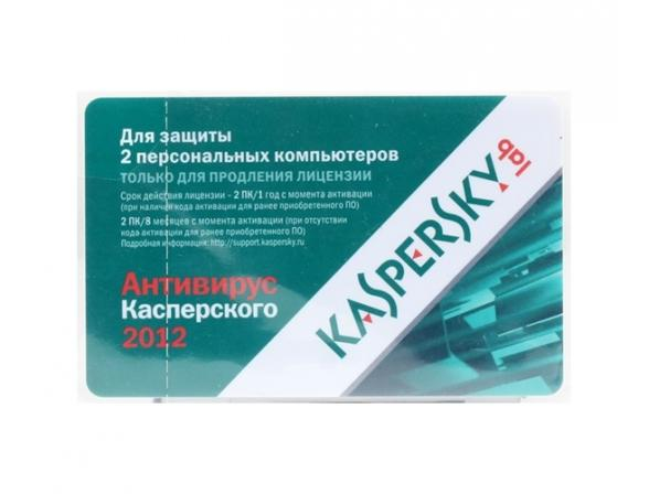 Kaspersky Anti-Virus 2012 Russian Edition. 2-Desktop  1 year Renewal Card (KL1143ROBFR)