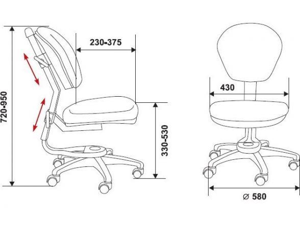 Кресло BURO KD-5/Or/15-75