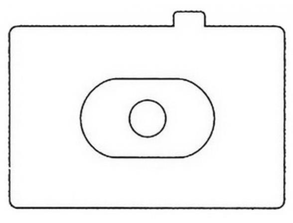 Фокусировочный экран Canon EC-N