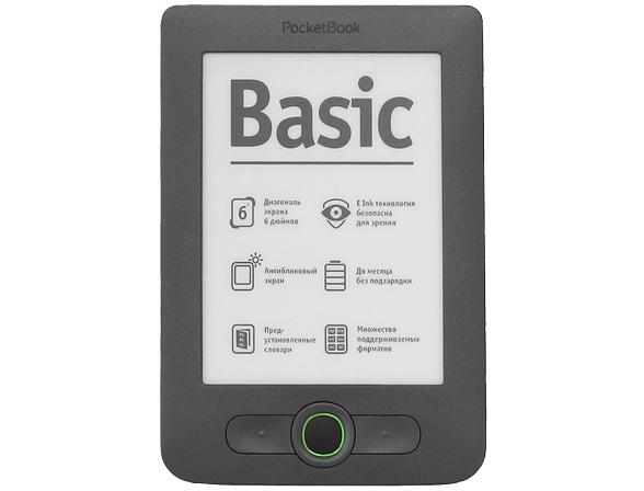 Электронная книга PocketBook 613, Dark Grey