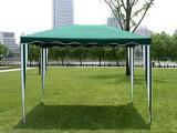Тент-шатер Green Glade 1029