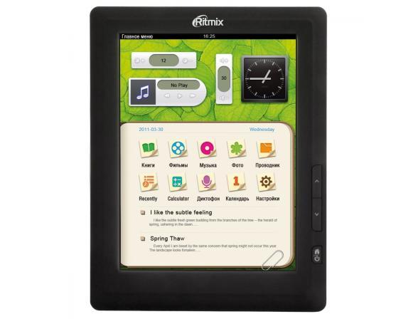 Электронная книга RITMIX RBK-470 8Gb