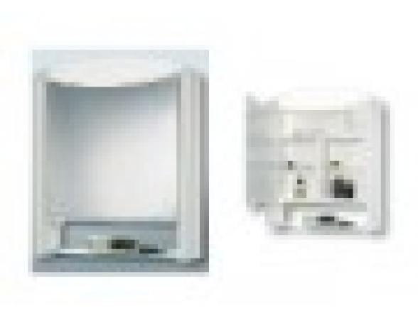 Зеркальный шкаф Sieper Centra 5437000