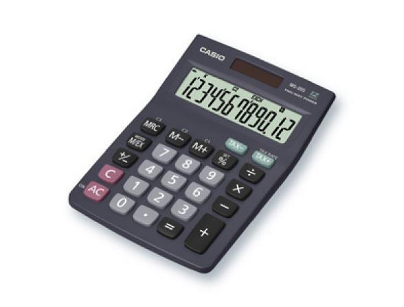 Калькулятор компактный настольный Casio casMS-20S