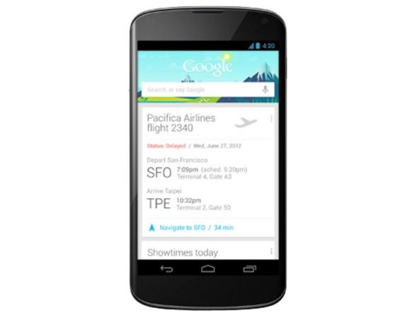 Смартфон LG Nexus 4 16Gb